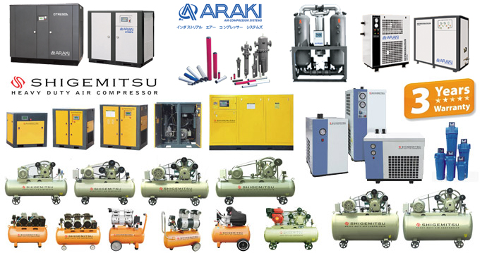 About Us Compressor