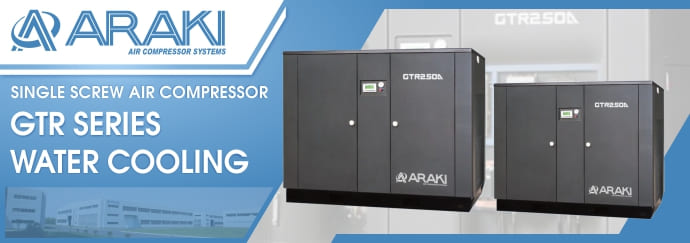 Screw Compressor Water Cooling