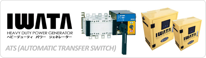GENSET DENGAN ATS ( AUTOMATIC TRANSFER SWITCH )