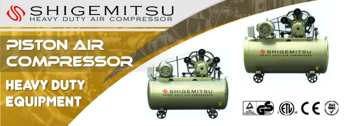 Banner Shigemitsu Big Tank Piston Air Compressor