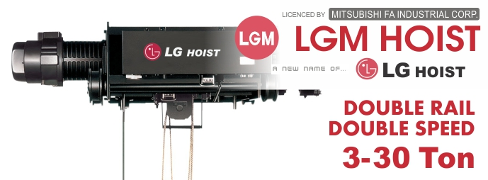 Banner Parent Product LGM Hoist