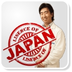 IWATA Licensi of Japan