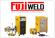 Fujiweld Welding Equipments