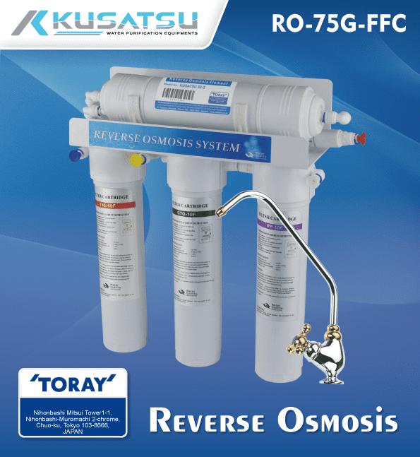 Kusatsu Reverse Osmosis