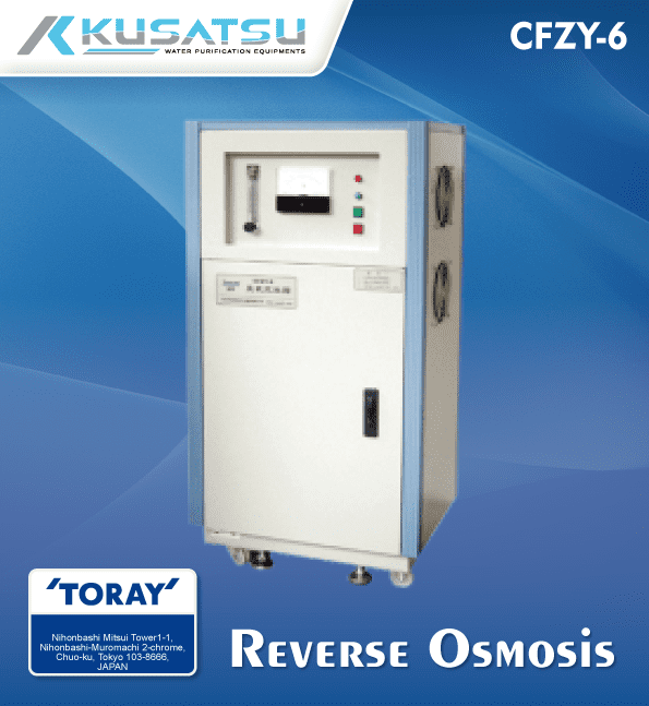 jual water treatment & reverse osmosis industrial