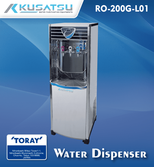kusatsu water dispenser
