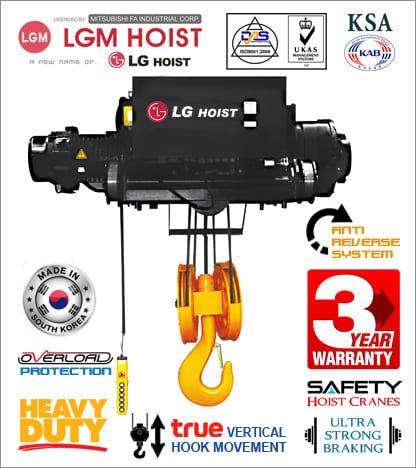 jual electric hoist SMO samsung