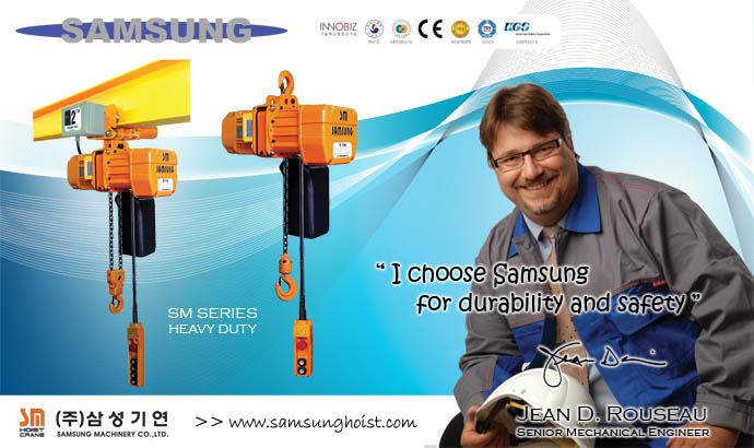 Samsung Hoist