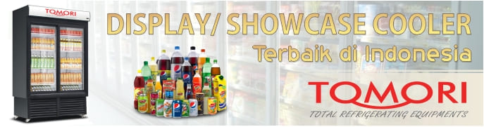 Showcase cooler Banner Artikel.jpg