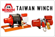 Taiwan Winch Side Content