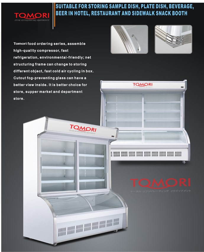 Tomori Luxury Dish Ordering Freezer Cooler