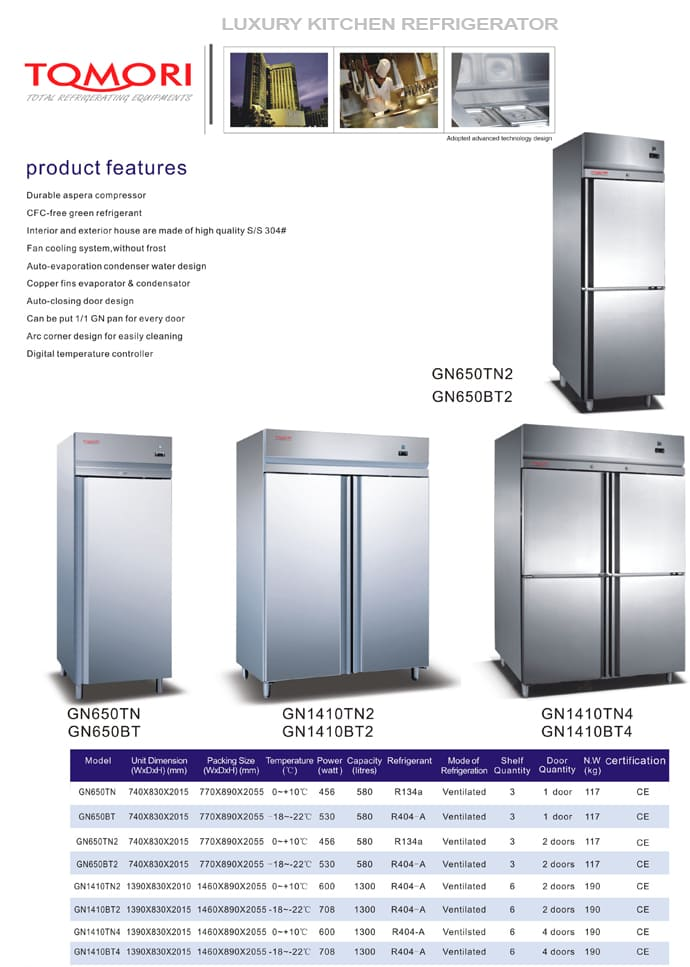 Tomori Luxury European style kitchen refrigerator