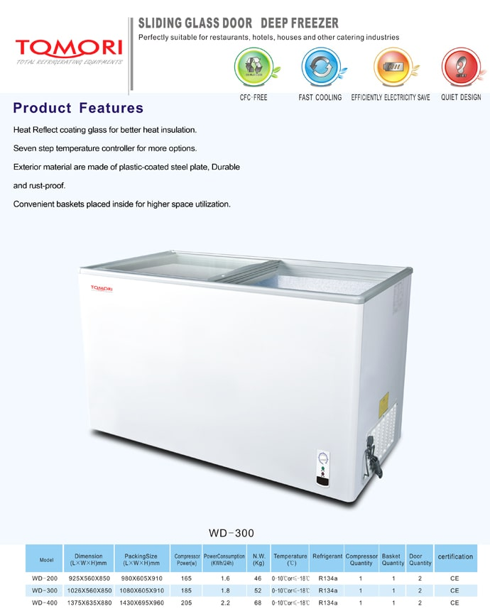Tomori solid door chest freezer 1