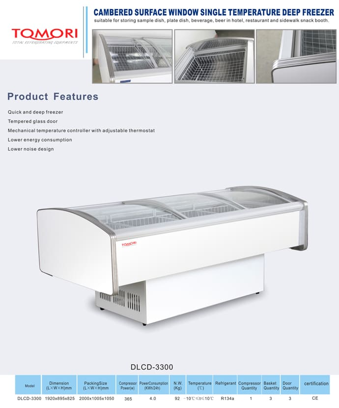 Tomori cambered glass windows single temperature deep freezer
