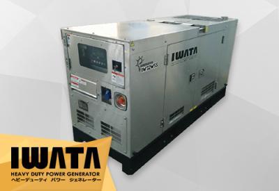 IWATA Stainless Steel