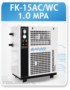 FK-15AC/WC 1.0 MPA