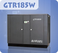 Araki Screw Compressor GTR185W