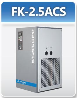 FK-2.5ACS