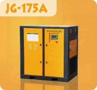 Araki Screw Compressor JG-175A