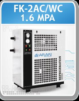 FK-2AC 1.6 MPA