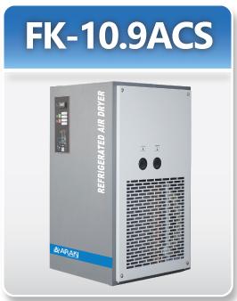 FK-10.9ACS