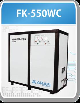 FK-550WC