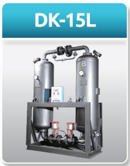 DK-15L