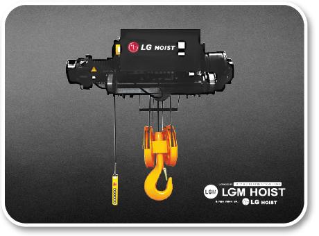 LG Wire Rope Hoist