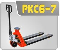 PKC6-7