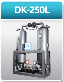 DK-250L