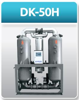 DK-50H