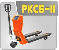PKC6-II