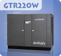 Araki Screw Compressor GTR220W