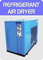 Shigemitsu Refrigerant Air Dryer