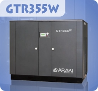 Araki Screw Compressor GTR355W