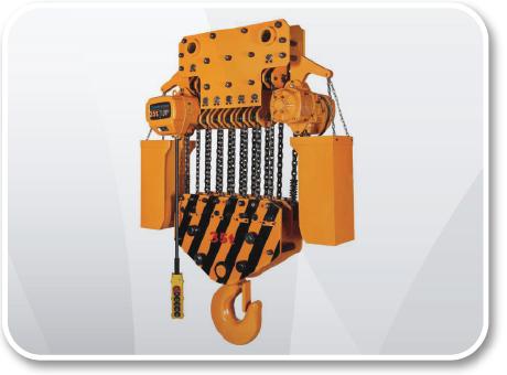 Electric Chain Hoist 30 - 50 Ton