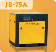 Araki Screw Compressor JB-75A