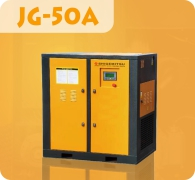 Araki Screw Compressor JG-50A