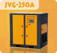 Araki Screw Compressor JVG-250A