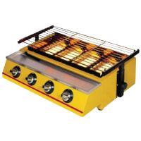 Gas Barbeque Burner