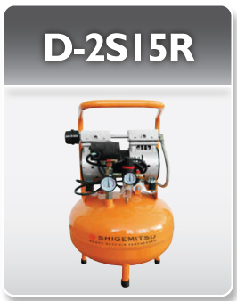 D-2S15R Direct Driven