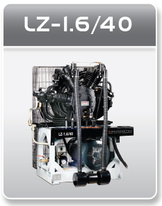 LZ-1.6/40