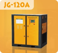 Araki Screw Compressor JG-120A