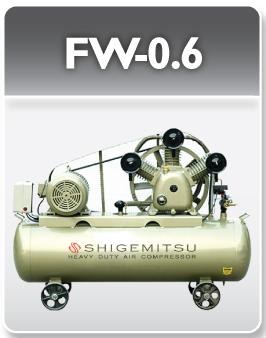 FW-0.6