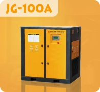 Araki Screw Compressor JG-100A