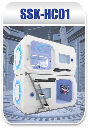 SSK-HC01