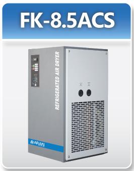 FK-8.5ACS
