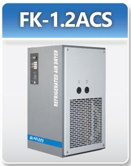 FK-1.2ACS