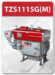 TZS1115G(M)