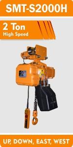 SMT-S2000H